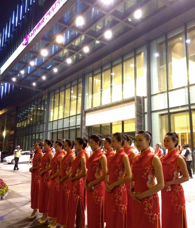 Yibin Crowne Plaza, Sichuan province